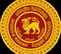 220px-University_of_Peradeniya_crest